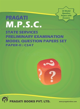 M.P.S.C. State Services Preliminary Examination Model Question Papers Set II