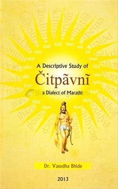 A Descriptive Study Of Citpavni a Dialect of Marathi
