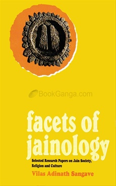 Facets Of Jainology