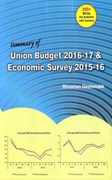 Union Budget 2016-17 & Economic Survey 2015-16