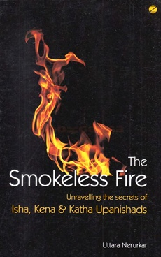 The Smokeless Fire