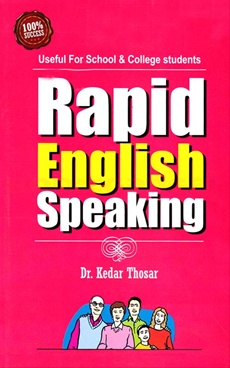 Rapid English Speaking