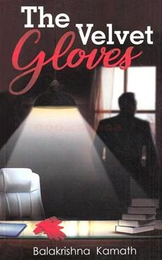 The Velvet Gloves