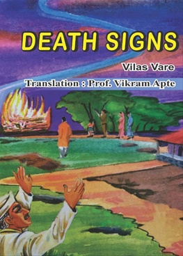 Death Signs