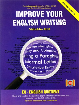 Improve Your English Writing