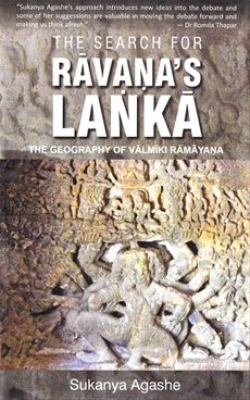 The Search for Ravana's Lanka