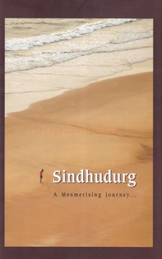 Sindhudurg - A Measerising journey...