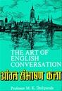 आंग्ल संभाषण कला