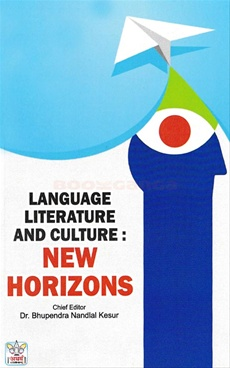Language Literature And Culture - New Horizons