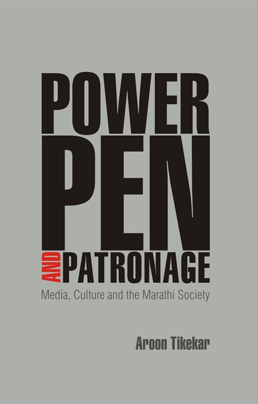 Power Pen And Patronage
