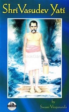 Shri Vasudev Yati
