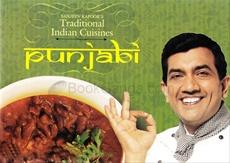 Punjabi (English)