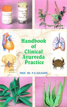 Handbook Of Clinical Ayurveda Practical