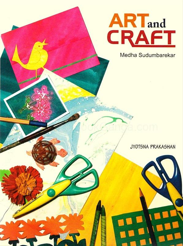 Art And Craft ( English)