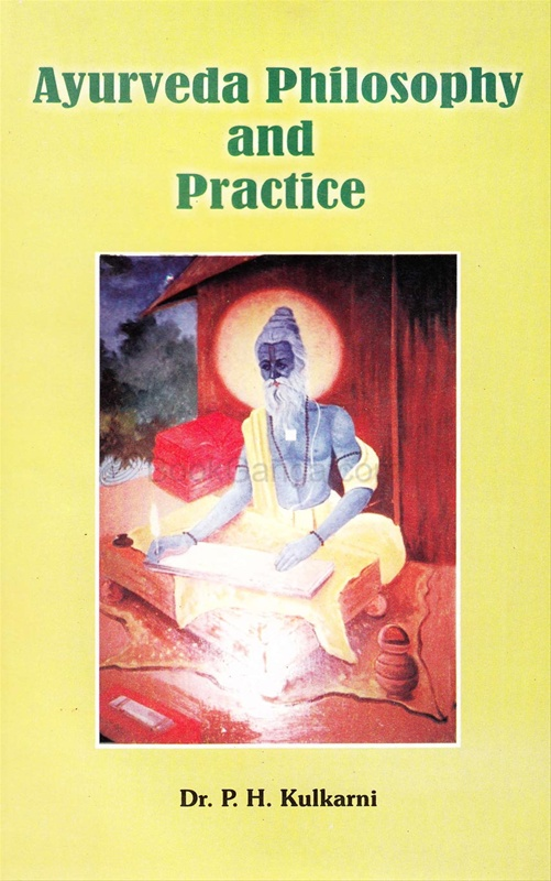 Ayurveda Philosophy And Pratice