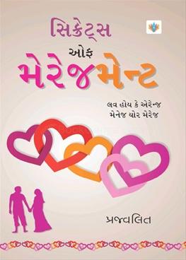 Secrets of Marriagement