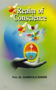 Realm Of Conscience