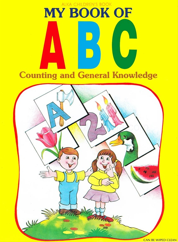 My Book Of A B C Counting And General Knowledge