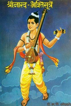 Shrinarad Bhaktisutre
