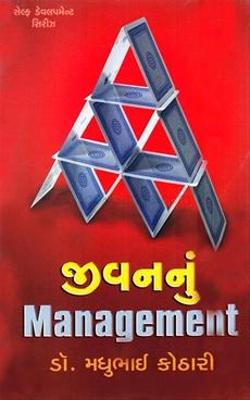 Jindagi Nu Management