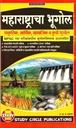 महाराष्ट्राचा भूगोल