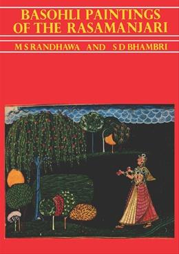 Basohli Paintings Of The Rasamanjari