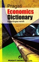 प्रगती Economics Dictionary English-English-Marathi