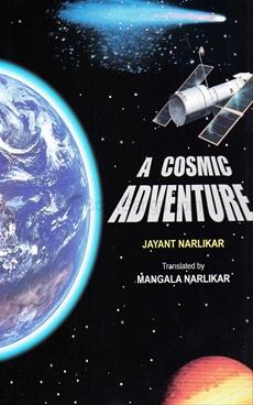 A Cosmic Adventure