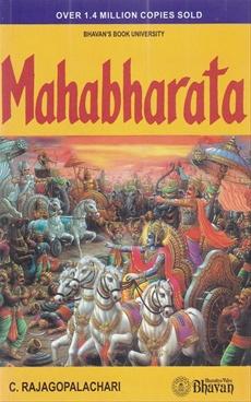 Mahabharata(Small)
