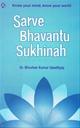 Sarve Bhavantu Sukhinah..