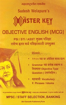 The Master Key To Objective English