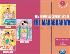The Immortal Characters Of The Mahabharata 4