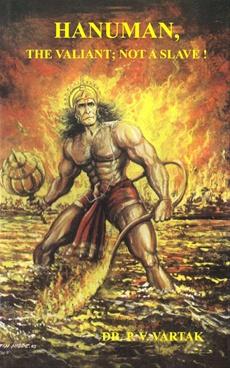 Hanuman, The Valiant; Not a Slave!