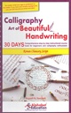 Calligraphy Art Of Beautiful Handwriting - Roman Chancery Script