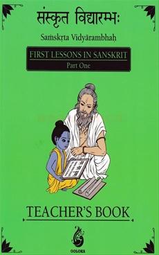 Samskrta Vidyarambhah - Teacher's Book