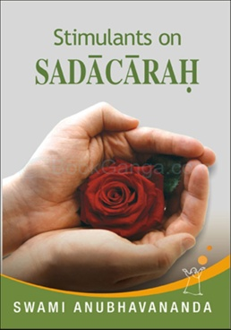 Stimulants On Sadacarah