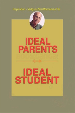 Ideal Parents Ideal Students
