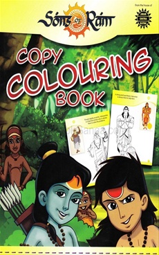 Sons Of Ram Copy Colouring Book