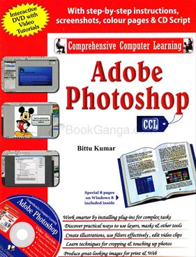 CCL - Adobe Photoshop