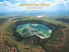 Maharashtra Desha (English)