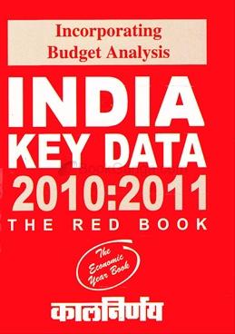 India Key Data 2010 : 2011