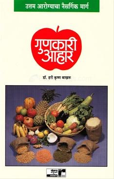 Gunkari Ahar