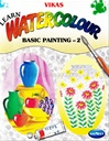 Learn Water Colour Basic Painting - 2