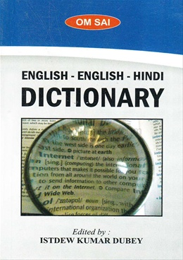Dictionary English-English-Hindi