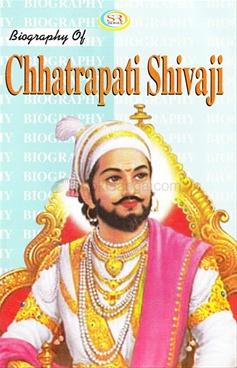 Biography of Chhatrapti Shivaji