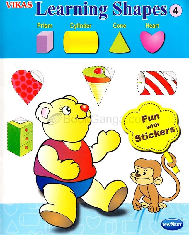 Vikas Learning Shapes Book - 4
