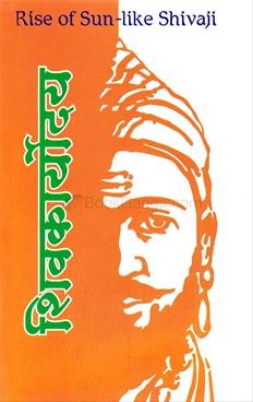 Shivakaryoday