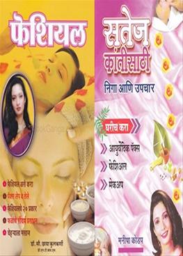 Facial + Satej Kantisathi