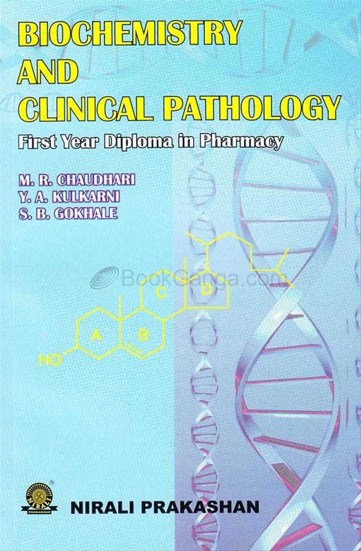 Biochemistry And Clinical Pathology