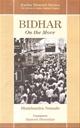 Bidhar